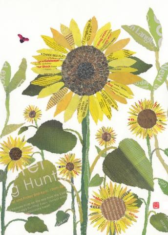 Sunflowers. Chigirie. Hand-torn newspaper collage by Japanese artist Noriko Matsubara, inspired by the natural world-nature-flower