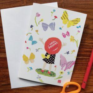 Beautiful World Chigiri-e Card (S)
