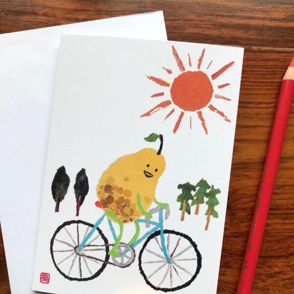 Cycling Pear Chigiri-e greeting card by Japanese artist Noriko Matsubara
