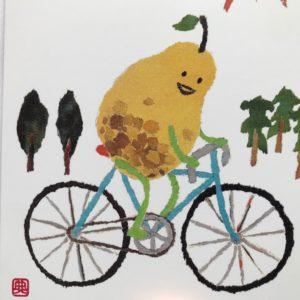 Cycling Pear Chigiri-e Card (M)