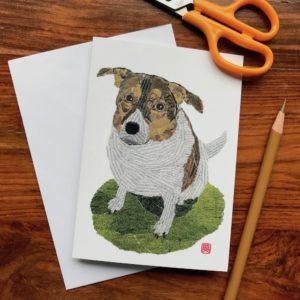 Dog in the Field (Perie) Chigiri-e Card (S)