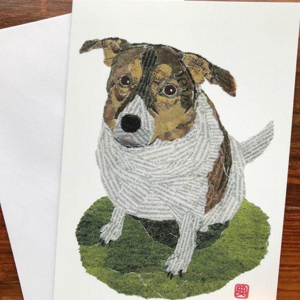 Dog in the Field Chigiri-e greeting card by Japanese artist Noriko Matsubara