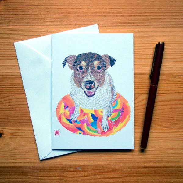 Perie (Dog) on the Rug Chigiri-e greeting card by Japanese artist Noriko Matsubara