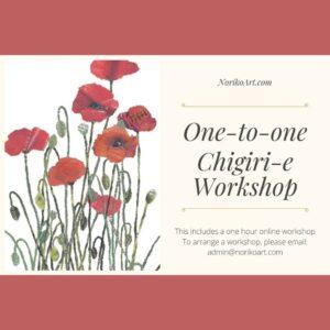 Gift Voucher: 1-1 Chigiri-e Workshop (online)