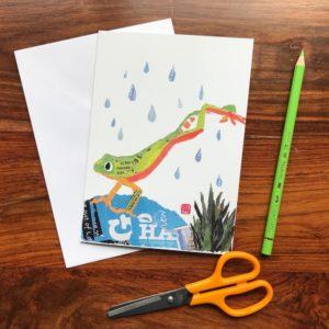 Jumping Frog Chigiri-e Card (M)