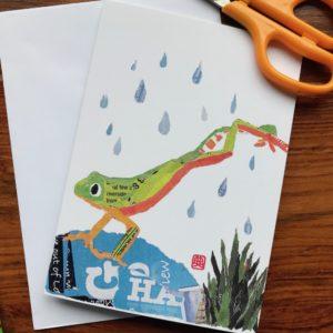 Jumping Frog Chigiri-e Card (S)