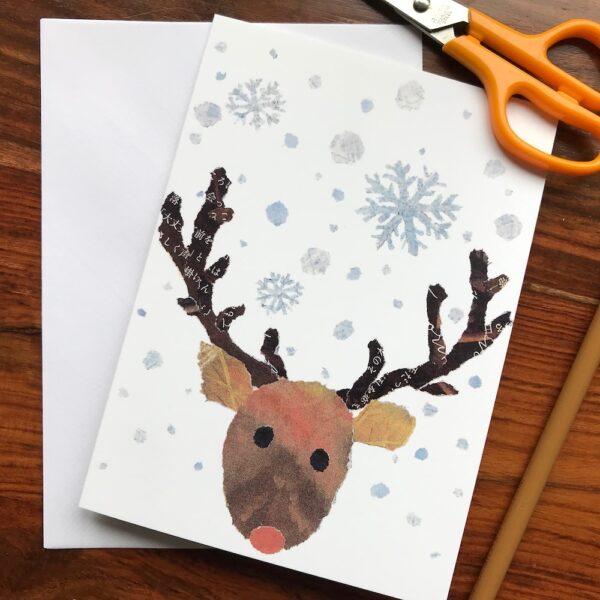 Reindeer Chigiri-e Christmas card by Japanese artist Noriko Matsubara